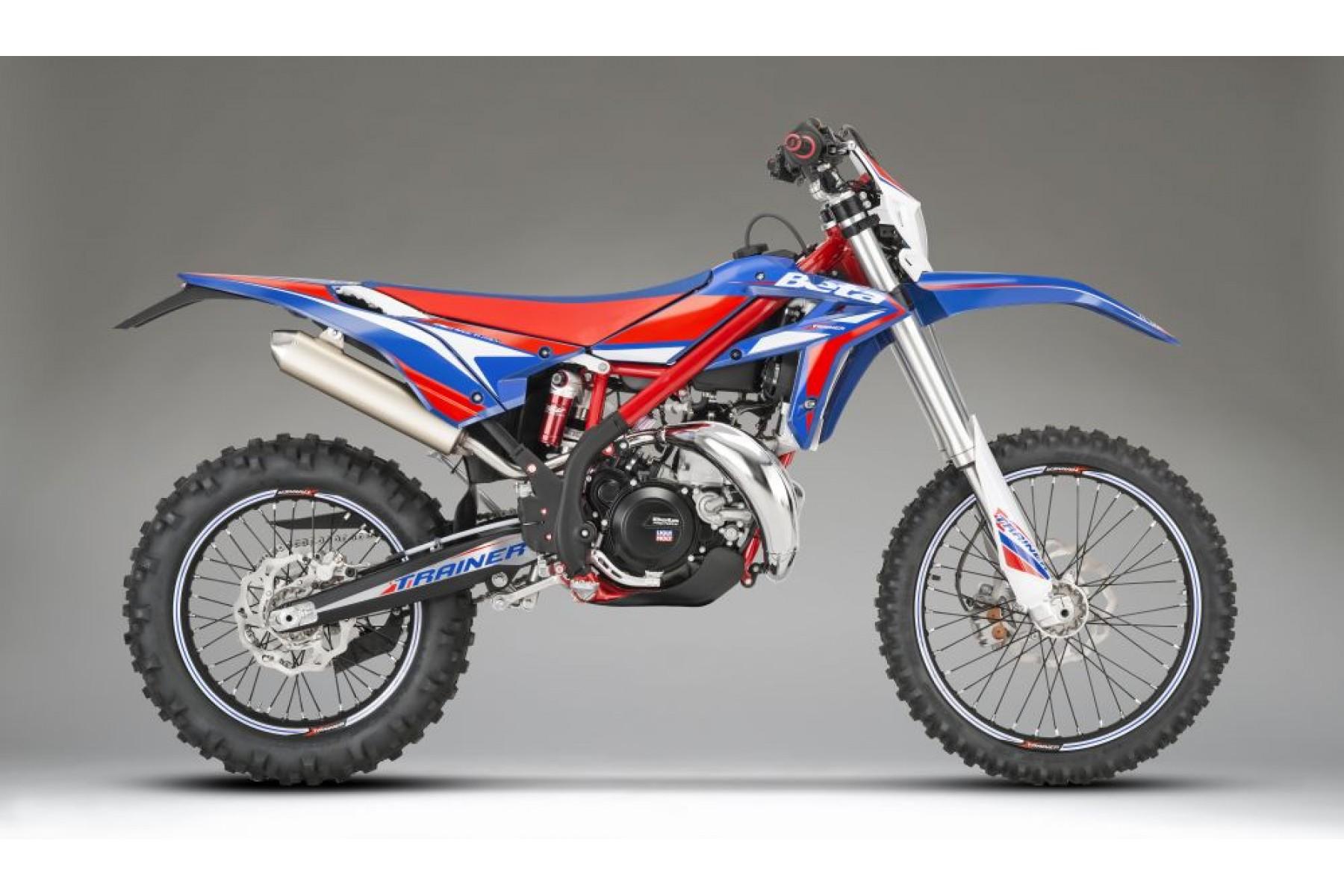 2020 XTRAINER 300